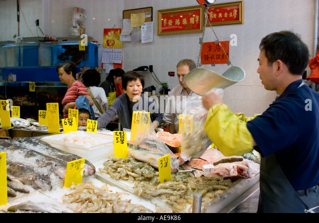 Chinese food stand fish stock photos chinese food stand for Fishing store nyc