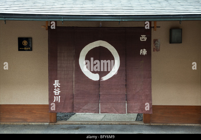 Noren, Japanese Curtains   Stock Image
