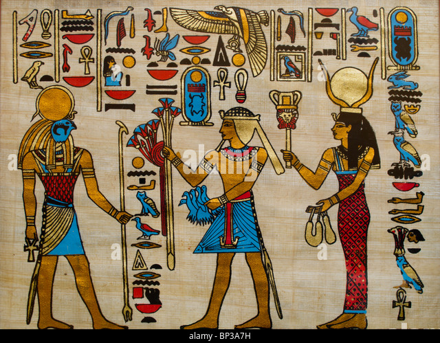 Papyrus painting stock photos papyrus painting stock for Egyptian mural paintings