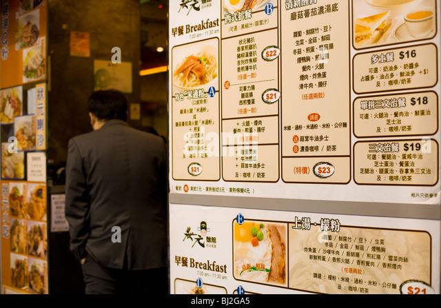 Chinese Restaurant Exterior Stock Photos Amp Chinese