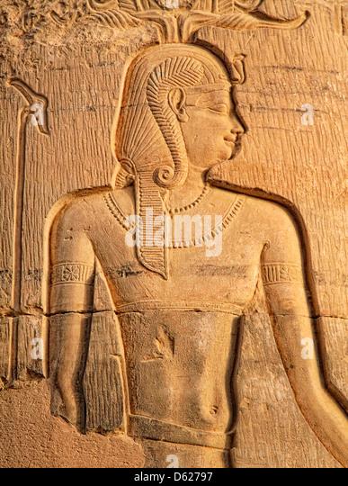Stone egypt esna stock photos