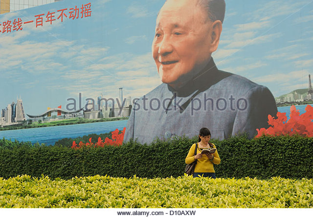 Can someone give me an outline of Deng Xiaopengs life in Chinese?