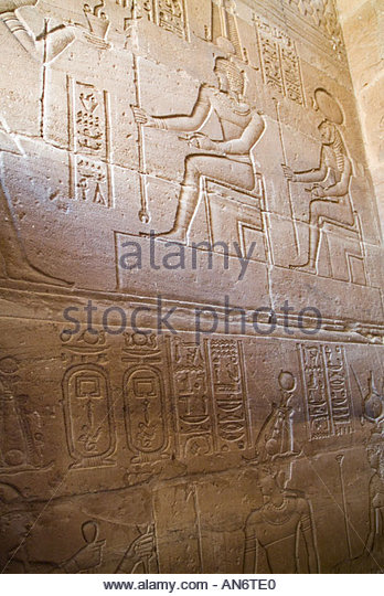 King of kush stock photos images alamy