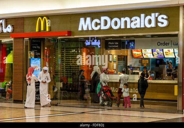 middle eastern singles in mcdonald Mcdonald's corp says it is surpassing expectations in its bid to export its fast-food restaurants to the middle eastjames skinner, senior vice president in charge of middle east.