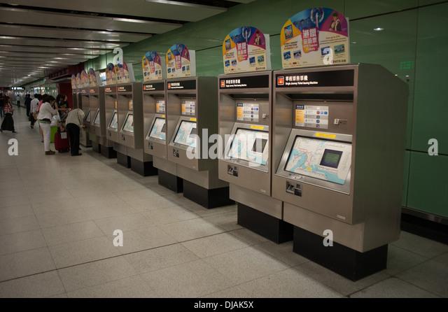 kong dispenser machine