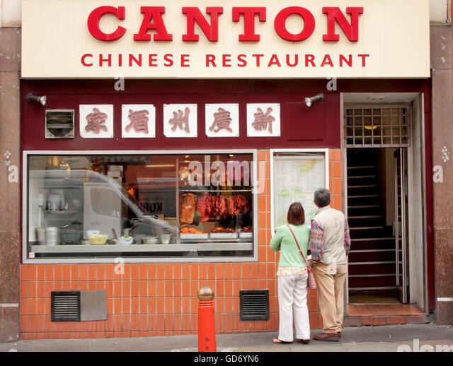 Holden Road Chinese Restaurant