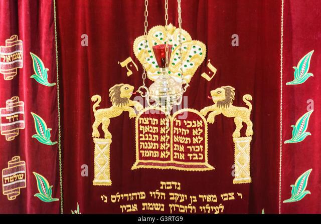 City Temple Main Synagogue Stock Photos & City Temple Main ...