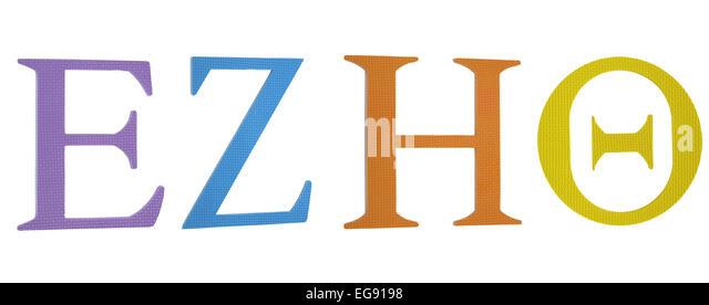 Greek Letter Epsilon Stock s & Greek Letter Epsilon Stock