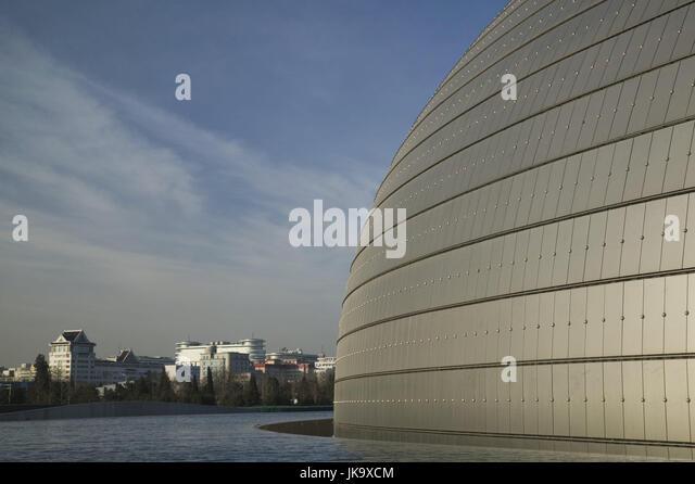 China, Peking, Tiananmen Platz,  National Center of Performing Arts,  Fassade, Detail,  Asien, Ostasien, Konzerthaus, - Stock Image