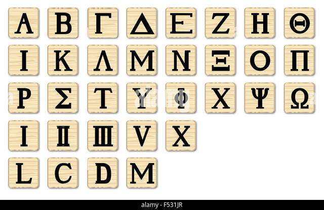 the letters of the greek alphabet with numbers on wooden squares stock image