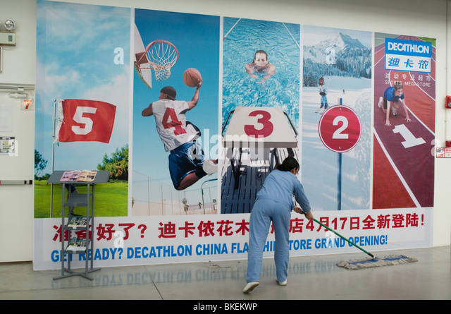 decathlon in china Decathlon [shanghai] sports co, ltd china descriptive information about decathlon [shanghai] sports co, ltd with mclloyd, the worldwide business directory.