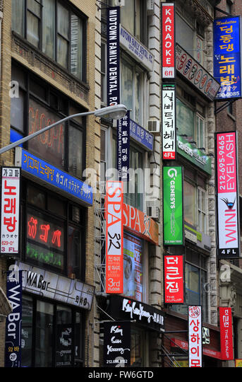 spas New York Manhattan downtown midtown