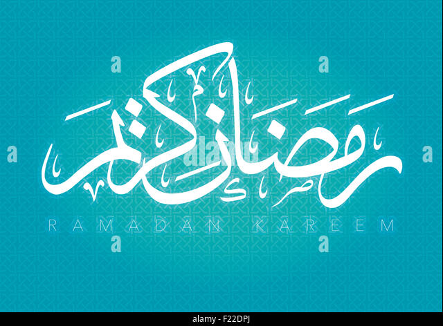 Fitra stock photos images alamy