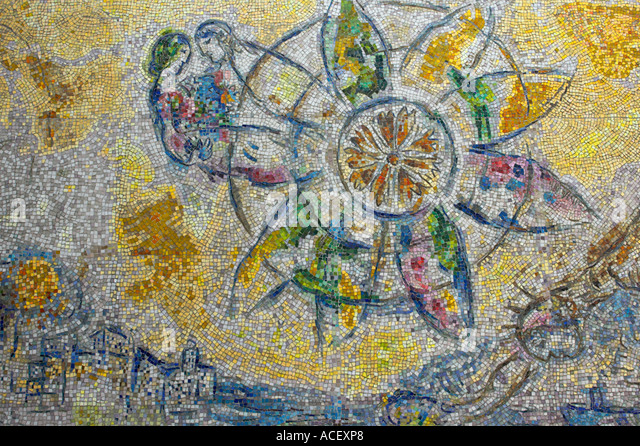 First national bank stock photos first national bank for Chagall mural chicago