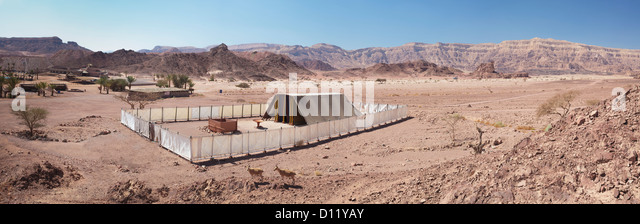 Replica Of The Tent Of Meeting And Brazen Altar; Timna Park Arabah Israel - Stock & Tent Of Meeting Stock Photos u0026 Tent Of Meeting Stock Images - Alamy