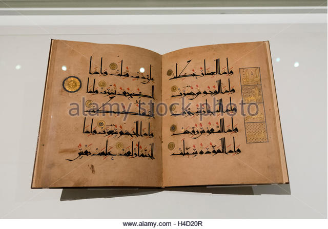 The Holy Quran Book Download blond immagine market dakar