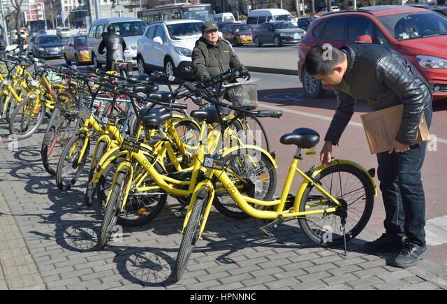 how to use ofo bike