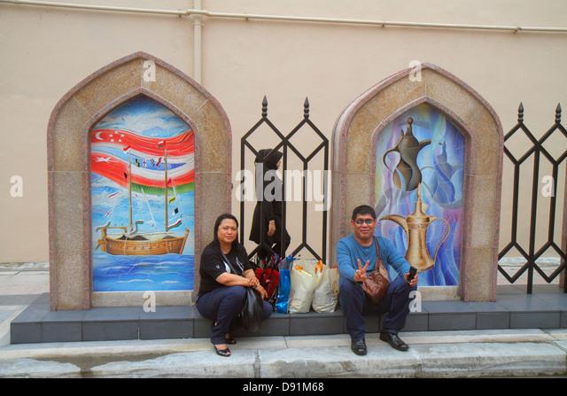 Asian muslim in portland or