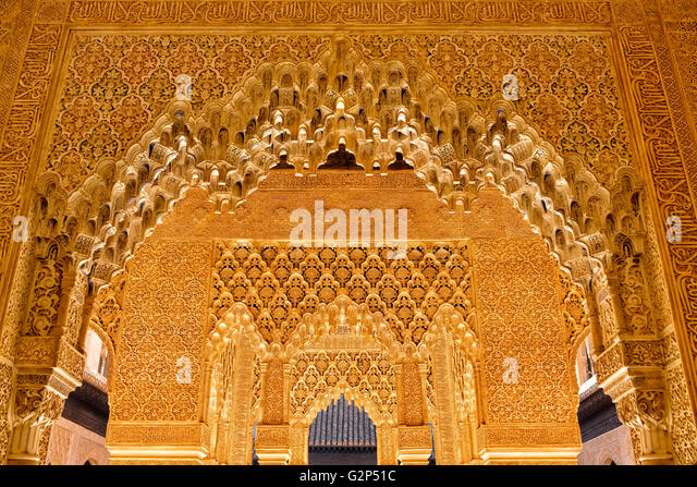 palace of the lions alhambra History: the alhambra in granada, spain, is distinct among medieval palaces for its sophisticated planning, complex decorative programs, and its many enchanting.