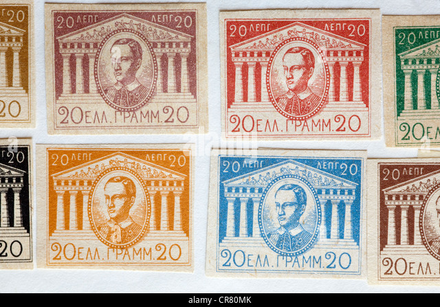 postage stamp stock photos postage stamp stock essay stamps from circa 1881 unused imperforated stock image
