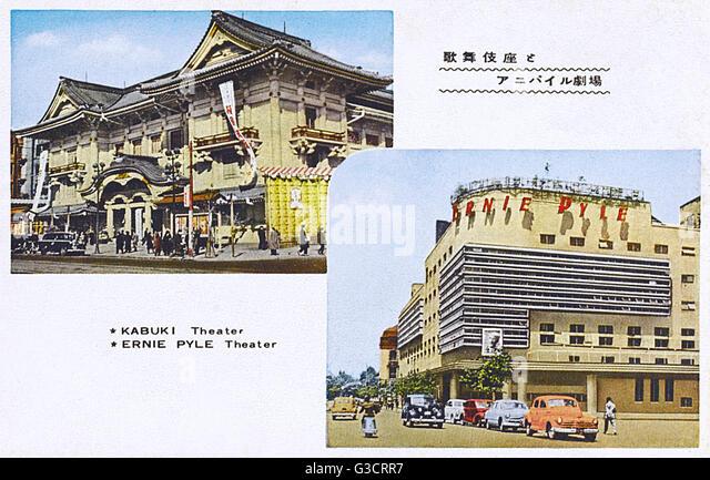 Takarazuka Stock Photos Amp Takarazuka Stock Images Alamy