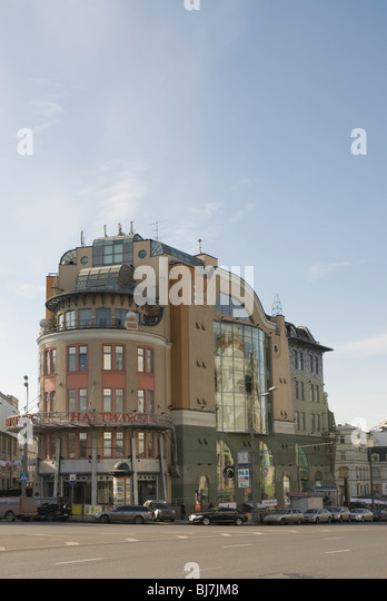 Modern Architecture Ugly ugly building stock photos & ugly building stock images - alamy