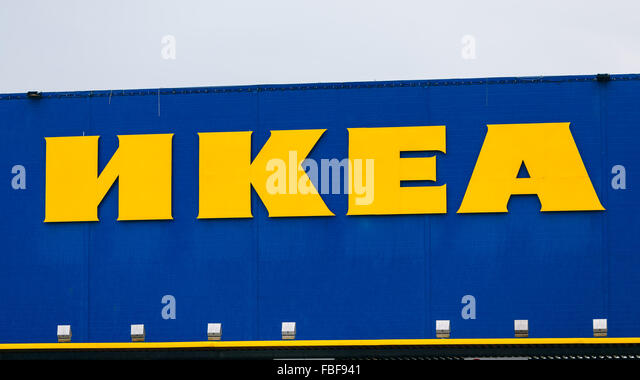 ikea showroom stock photos ikea showroom stock images. Black Bedroom Furniture Sets. Home Design Ideas