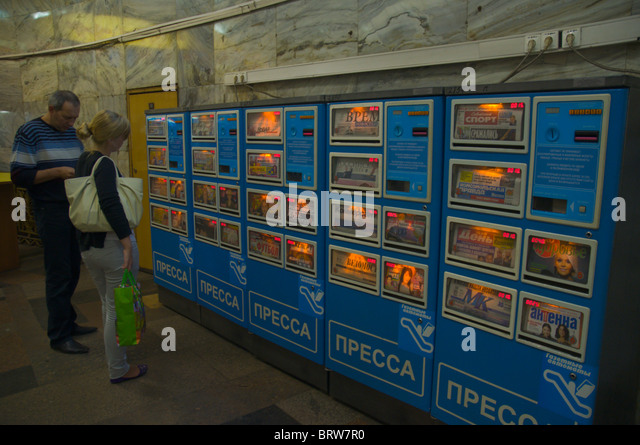 how to reset a vending machine