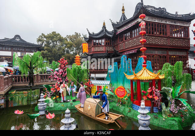 Yuyuan Bazaar Stock Photos Yuyuan Bazaar Stock Images