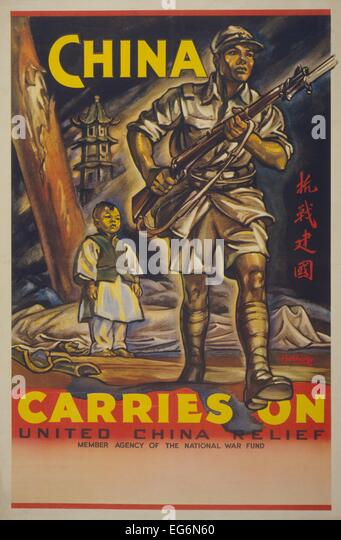 China Chinese Propaganda Poster Stock Photos & China ...