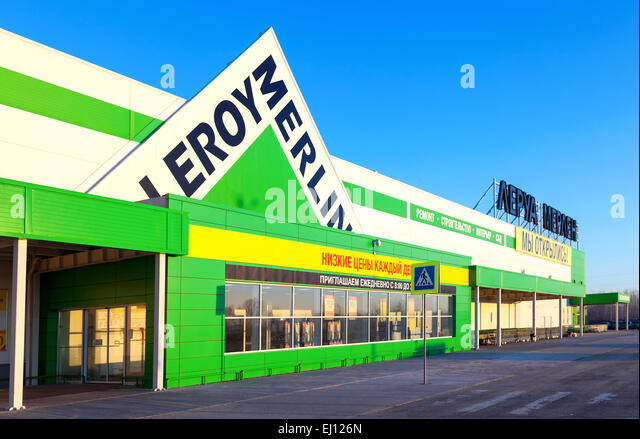 leroy merlin commercial store sign stock photos leroy merlin commercial store sign stock. Black Bedroom Furniture Sets. Home Design Ideas