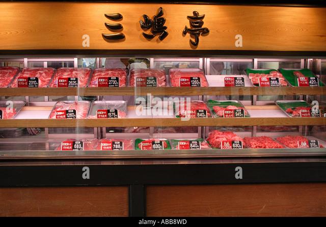 Tokyo Restaurant Chain Suzuki