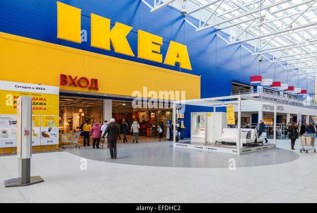 worlds largest supermarket stock photos worlds largest. Black Bedroom Furniture Sets. Home Design Ideas