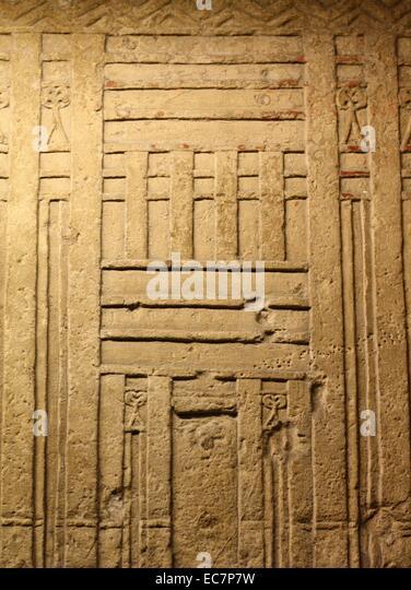 False Door Of Ejetji And His Wife Debet.   Stock Image