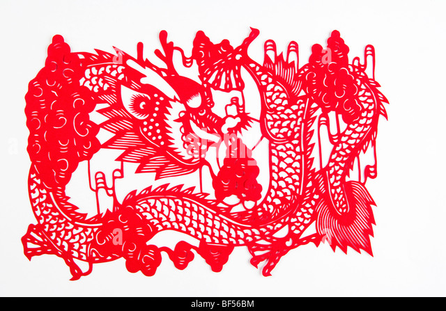 Paper dragon stock photos paper dragon stock images alamy for Chinese paper cutting templates dragon