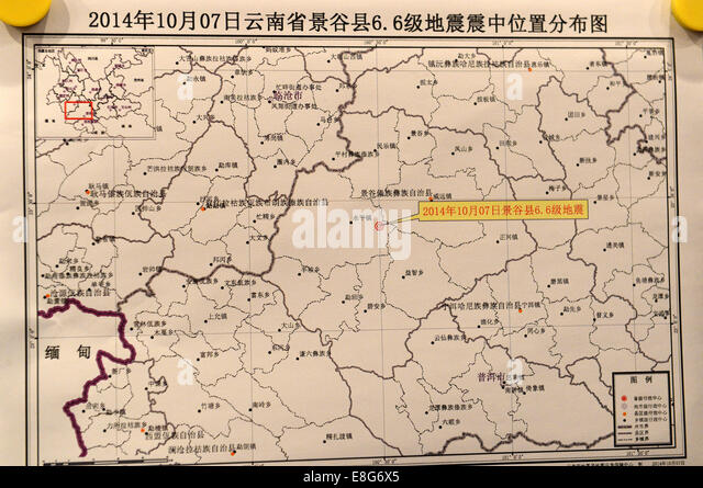 Earthquake epicenter map stock photos earthquake epicenter map kunming 7th oct 2014 photo taken on oct 7 2014 shows gumiabroncs Images