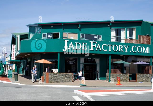 Green Jade Shop Stock Photos Amp Green Jade Shop Stock