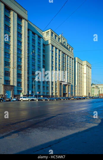 State Duma of the Federal Assembly of the Russian Federation