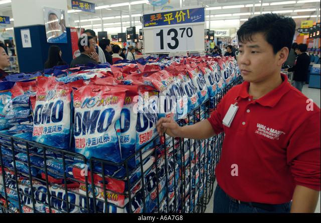 Walmart China Stock Photos & Walmart China Stock Images ...