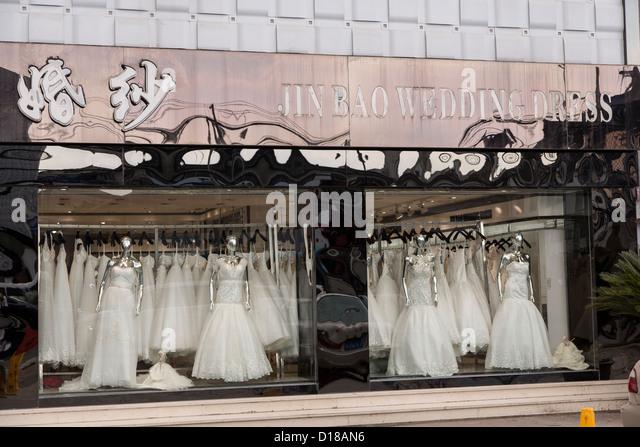 Wedding Dresses  Finsbury Park : Wedding dresses display stock photos