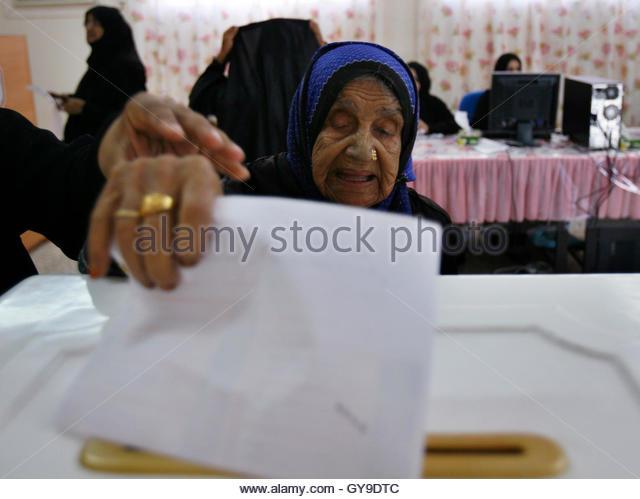 Arab egypt shirin new 7
