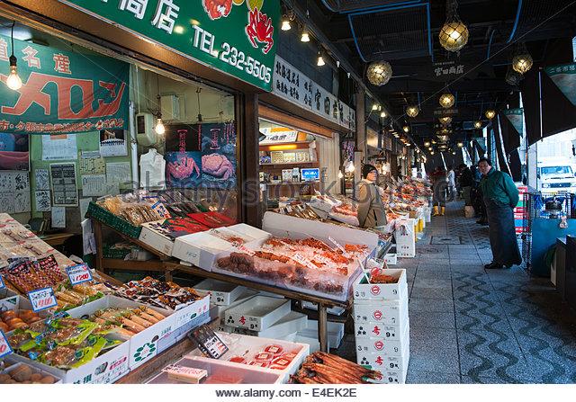 Central hokkaido stock photos central hokkaido stock for Central fish market