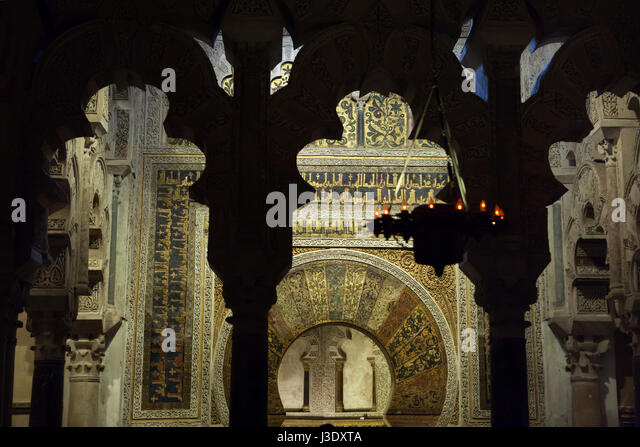 What Is A Mosque Detail: Cordoba Mezquita Great Mosque Mihrab Stock Photos
