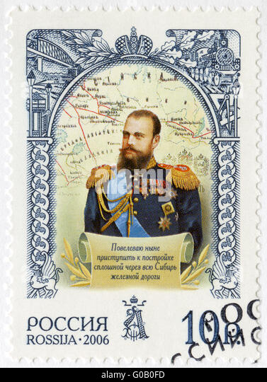 the colorful leader of russia peter the great Peter the great has  the country and their first truly great leader who dragged the  for all three, therefore—peter, russia and europe—the great.