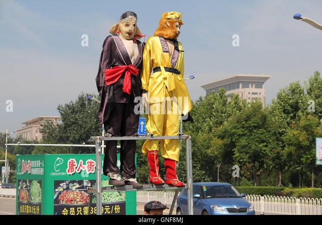 Binzhou China  city pictures gallery : Binzhou, Binzhou, China. 30th Aug, 2016. Binzhou, CHINA August 23 2016 ...