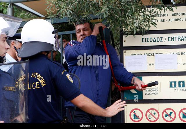 Oct. 14 2010 - Athens Greece - Police try to open the door  sc 1 st  Alamy & Open Door Ministry Stock Photos \u0026 Open Door Ministry Stock Images ...