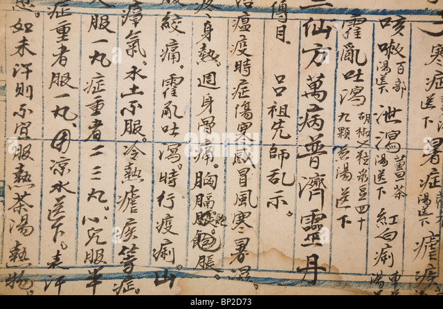 ancient commerce in china essay Ancient china trade and farming were the most important parts of china's  economy china sold silk and paper, among other things china also.