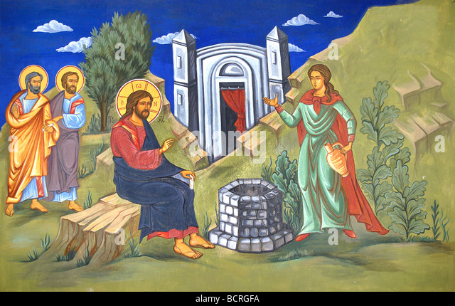 Bulgarian orthodox clergy stock photos bulgarian for Christian mural