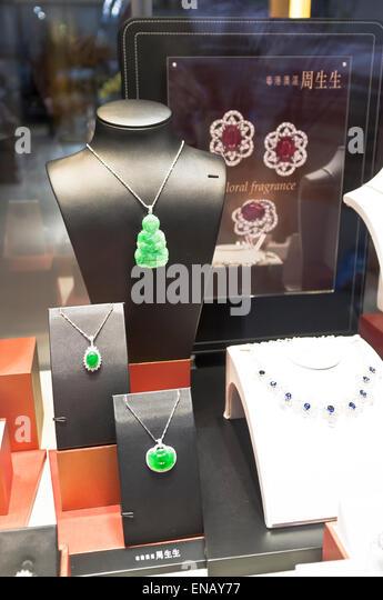 jade jewelry china stock photos jade jewelry china stock