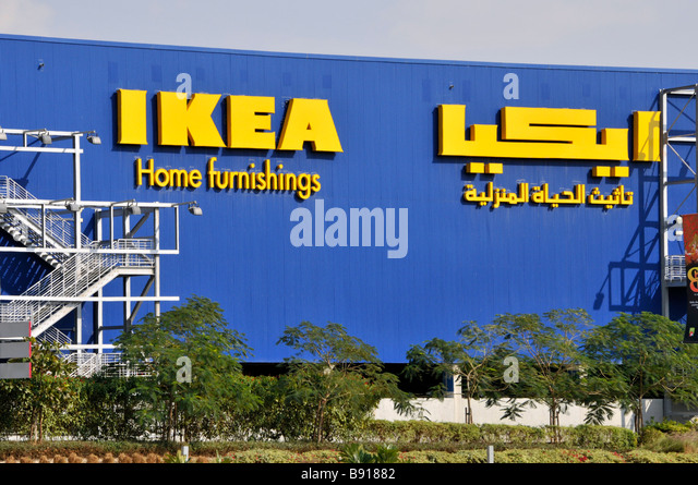ikea geography stock photos ikea geography stock images alamy. Black Bedroom Furniture Sets. Home Design Ideas